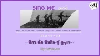 Video [Karaoke/Thaisub] DAY6 - Sing Me download MP3, 3GP, MP4, WEBM, AVI, FLV Maret 2018