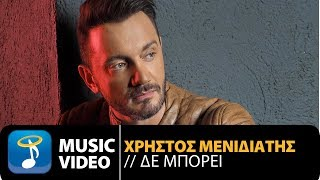 Download Χρήστος Μενιδιάτης - Δε Μπορεί | Christos Menidiatis - De Mporei (Official Music  HD) MP3 song and Music Video