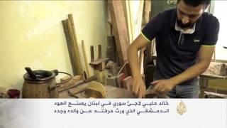خالد حلبي.. صانع للعود الدمشقي