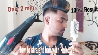 How to Straight Hair With Hairdryer only 2 minutes | Best Trick  to straight hair At Home