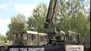 Russian Air Defense Forces