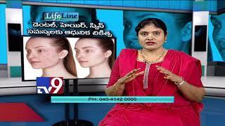Dental, Skin, Hair problems || Advanced treatment || Lifeline - TV9