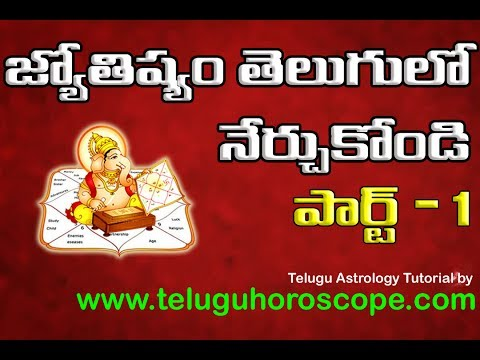 Astrology Learning In Telugu Pdf