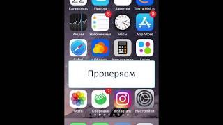 настройка роутера TP-LINK с телефона или планшета