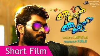 ORU KADHAL ORU KALYANAM Malayalam Short Film
