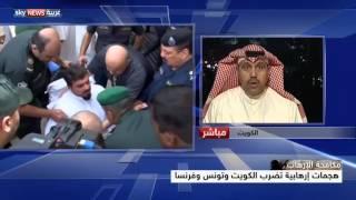 هجمات إرهابية تضرب الكويت وتونس وفرنسا