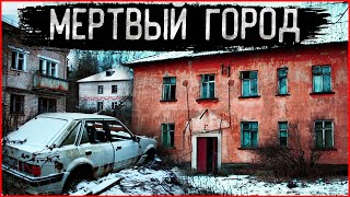 Город призрак Чкалов-3 | Огромная Заброшенная Больница | Последние жители московского Чернобыля