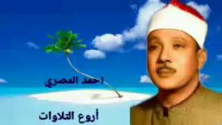 لا أُقْسِمُ بِيَوْمِ الْقِيَامَةِ..من روائع الشيخ عبدالباسط عبدالصمد