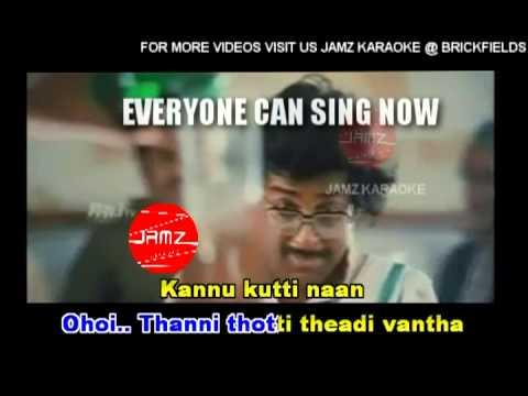 thanni thotti thedi vantha karaoke
