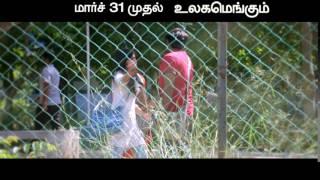 Kavan - 10 Sec TV Spot 5 | K V Anand | Movie Releasing on March 31st