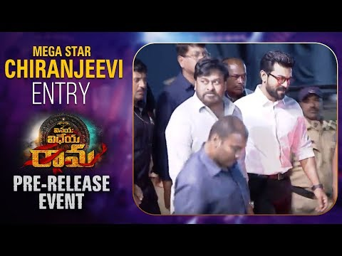 Mega Star Chiranjeevi Entry @ Vinaya Vidheya Rama Pre Release Event