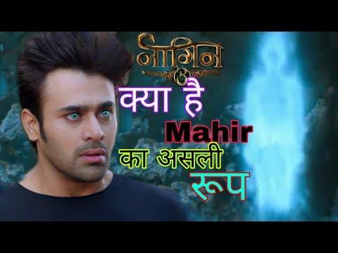 Mahir Real Identity Revealed | Naagin 3 Latest Update | Bela Shocked Mahir Rocked