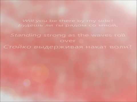 Major Lazer & DJ Snake - Lean On Lyrics And Russian Translation (Русский перевод)