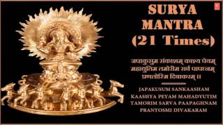 surya mantra 21 times i full audio song juke box i navgrah mantra