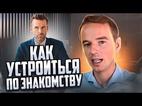 работа по знакомству с русской культурой дошкольниками