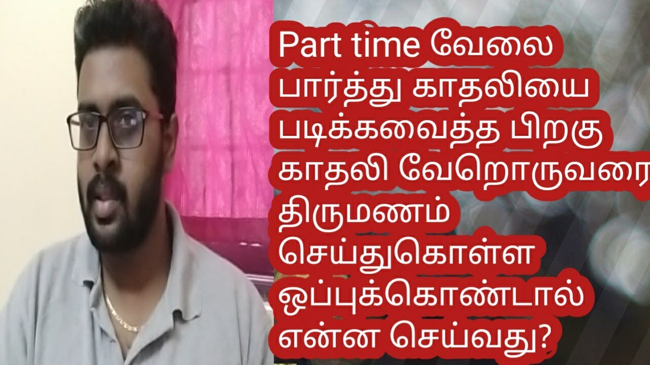 My girlfriend left me after doing so much for her, what to do? | Tamil