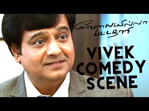 Velai Illa Pattathari - Vivek Comedy | Dhanush | Amala Paul | Anirudh Ravichander