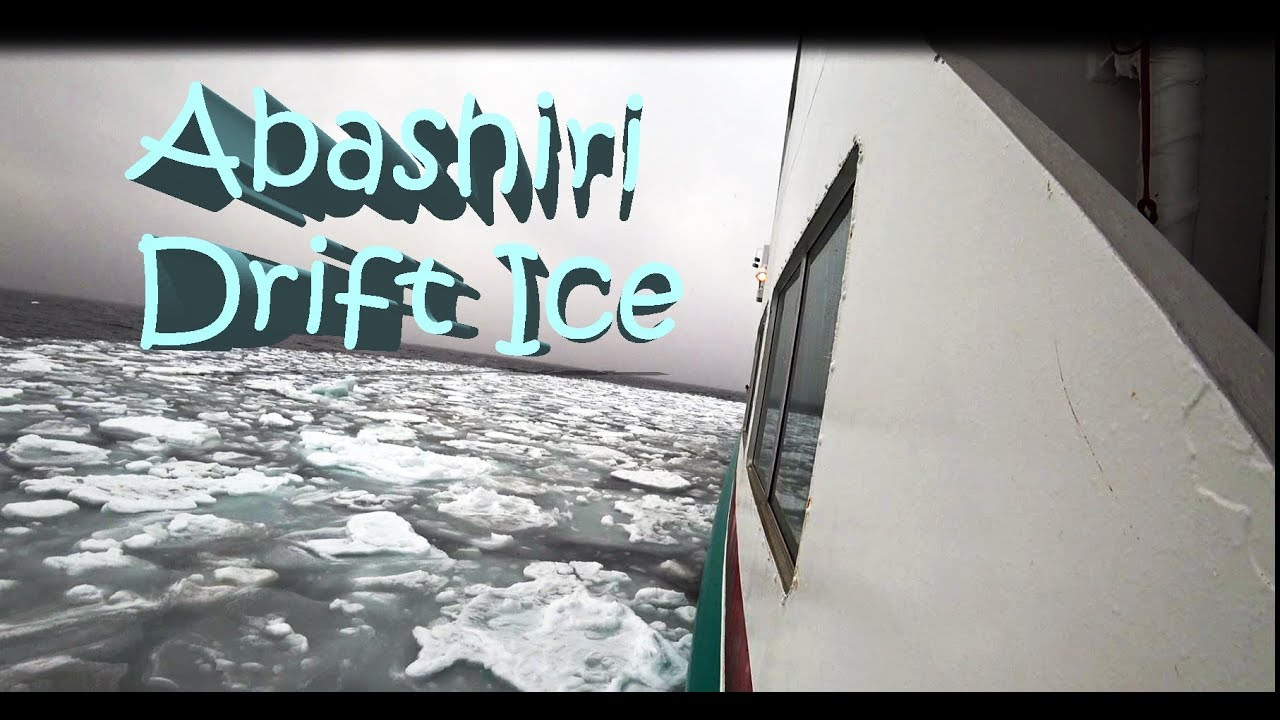 ABASHIRI DRIFT ICE CRUISE + CREEPY PRISON MUSEUM | Abashiri, Hokkaido Travel Guide |  網走ー流æ°