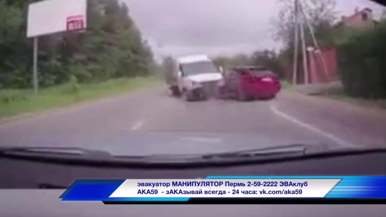 обочечница подрезала Газель, эвакуатор манипулятор Пермь 2 59 2222 звони если попал в ДТП