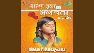 Sharan Tula Bhagwanta