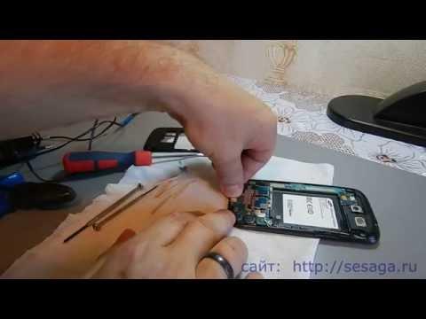 Профилактический ремонт Usb разъема телефона Samsung Galaxy S3