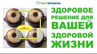 видео ECOVER Универсальная экологически чистая жидкость для стирки, 5 л