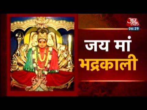 Dharm: Jai Maa Bhadrakali