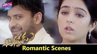 Sumanth & Charmy Kaur  Scene | Chinnodu Telugu Movie | Ali, Venu Madhav | YOYO Cine Talkies