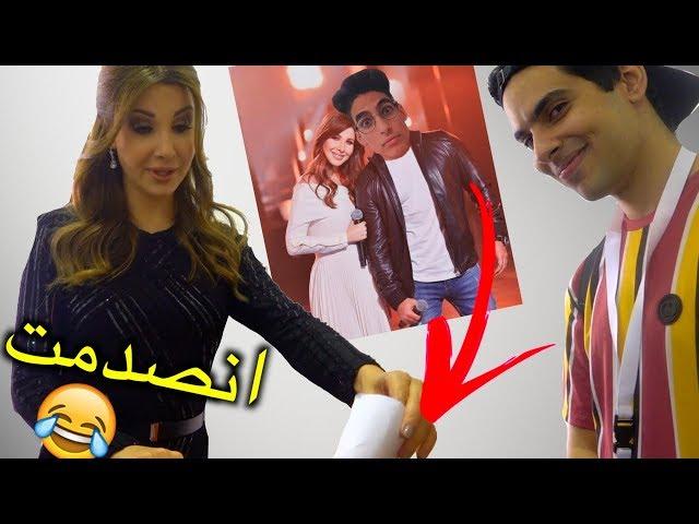 رياكشن نانسي عجرم على هديتنا (أول حفلة لها في السعودية)
