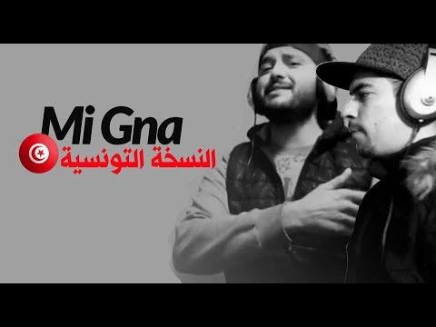 RtOWOSTE Ft Nejah Artistou - Mi Gna (لأول مرة ميجانا جانا جانا النسخة التونسية(توزيع أحمد بوعلي