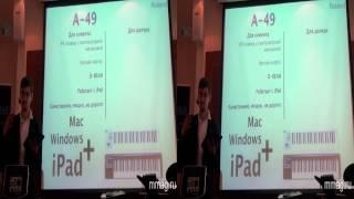 mmag.ru: Roland A-49 3D video presentation