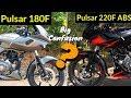 2019 Bajaj Pulsar 180F VS Pulsar 220F : Quick Comparison ll konsi sahi rhegi