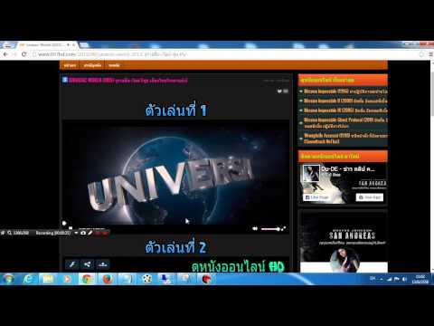 วิธีดูหนังออนไลน์เว็บ 037HD คอมพิวเตอร์
