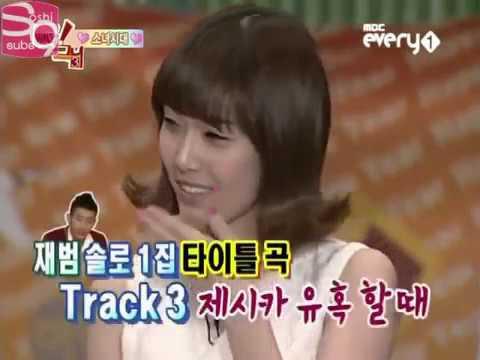 [EngSub] Idol Army Show Ep 2 (2PM & SNSD)