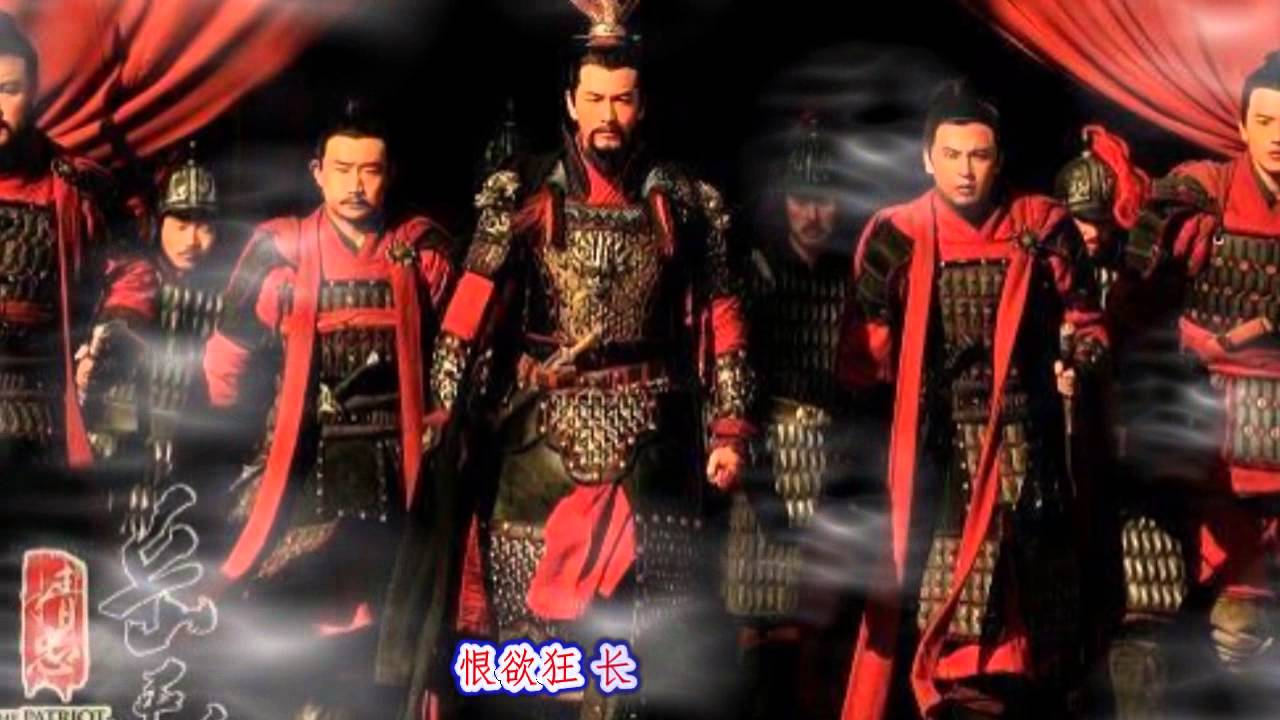 屠洪刚:《精忠报国》最美最壮丽最雄浑 坚不可摧的歌曲 Tu Honggang 唯美音画 云淡风轻CloudWind
