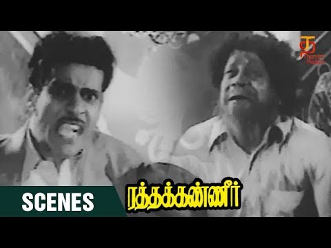 Ratha Kanneer Tamil Movie Scenes | Chandrababu Beating  M R Radha | M R Radha | Thamizh Padam