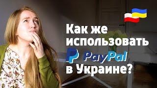 видео Открытие счёта с минимальным пакетом документов