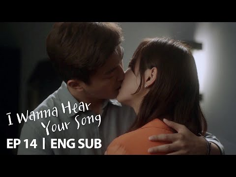 Yeon Woo Jin Kisses Kim Se Jeong [I Wanna Hear Your Song Ep 14]
