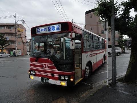 北紋バスの車窓(沼の上→中湧別)posted by gr2op44b