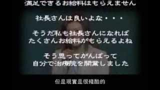 安部隆政 黃金法則01