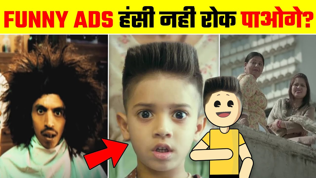Most Funniest Indian TV Ads compilation | Funny Indian Commercials | Best Creative And Funny Ads #02