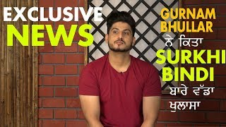 Surkhi Bindi | Gurnam Bhullar | Sonam Bajwa | New Punjabi Movie | Latest Punjabi Movie 2018 | Gabruu