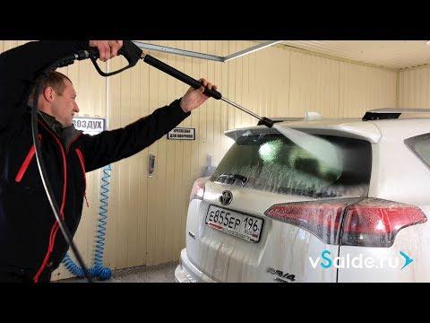Как помыть автомобиль за 86 рублей? Круглосуточная «Мойка самообслуживания» в автоцентре «Энергия»