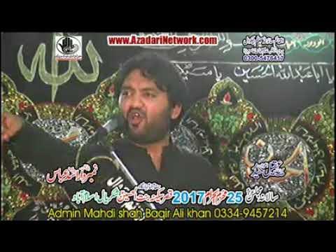Zakir Muntazir Mehdi {Majlis 25 Muharram 2017 Shakrial Rawalpindi}