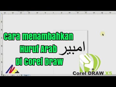 Pembelajaran Online : Belajar Mengenal Huruf Hijaiyah bersama Bunda Syam from YouTube · Duration:  9 minutes 49 seconds