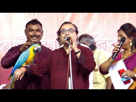 LATEST PRICE UPDATE OF BIRD AT GALIFF STREET PET MARKET KOLKATA INDIA   4TH AUGUST 2019 VISIT
