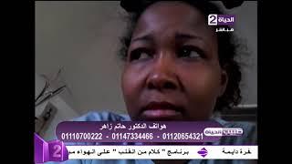 طبيب الحياة - فيديو يوضح نوبات الصرع وكيفية التعامل معها - د. حاتم زاهر - إستشاري طب نفس الأطفال