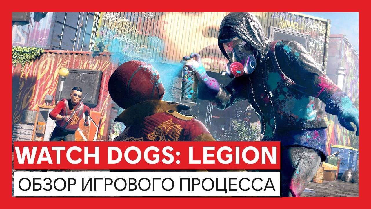 Watch Dogs: Legion - Обзор игрового процесса
