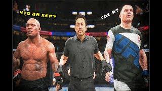 EA SPORTS UFC 2 (ЖЕЛЕЗНЫЙ МАЙК) *22*