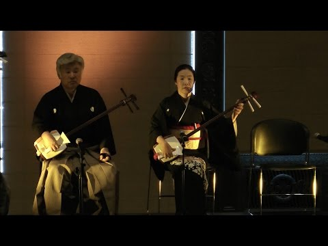 Looking North: Traditional Music from Northern Japan